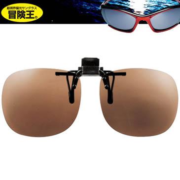 모험왕 조광렌즈 ST-7B 편광선글라스/클립온/렌즈농도 자동조절/일본 메이커